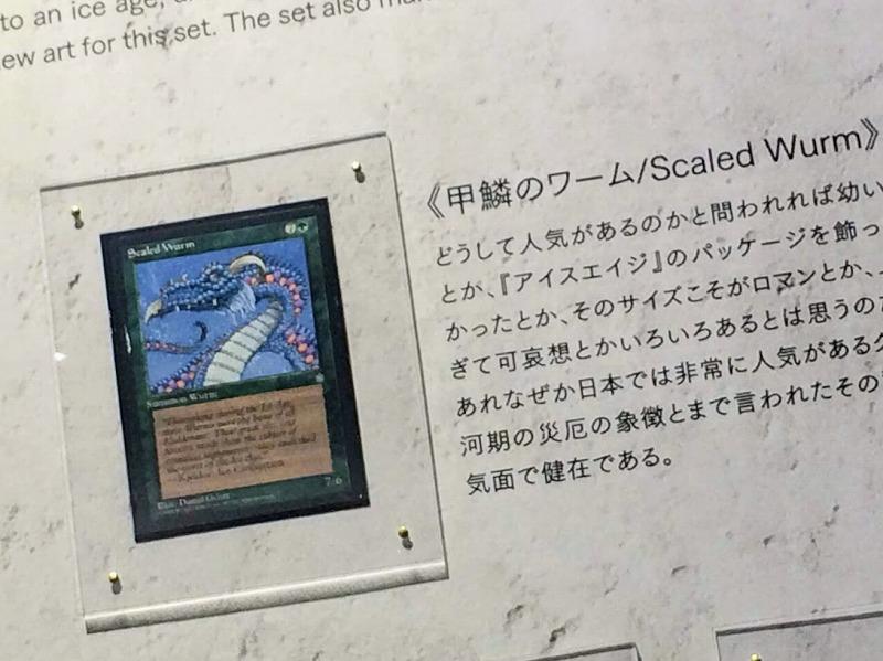 f:id:tokyonakayoshi:20180918195515j:plain