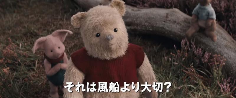 f:id:tokyonakayoshi:20180921161642j:plain