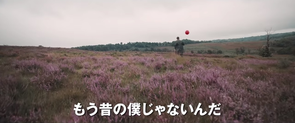 f:id:tokyonakayoshi:20180921163358j:plain