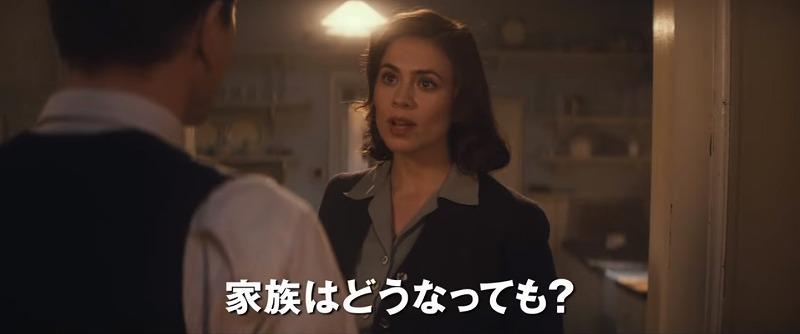f:id:tokyonakayoshi:20180921165956j:plain
