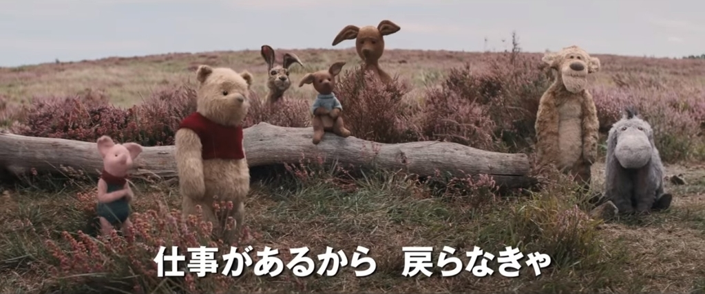 f:id:tokyonakayoshi:20180921172315j:plain