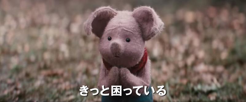 f:id:tokyonakayoshi:20180921172515j:plain