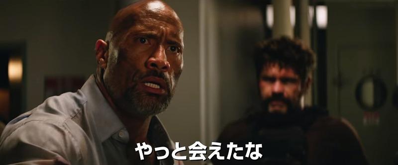 f:id:tokyonakayoshi:20180925013614j:plain