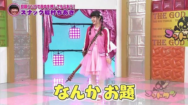f:id:tokyonakayoshi:20181002202913j:plain