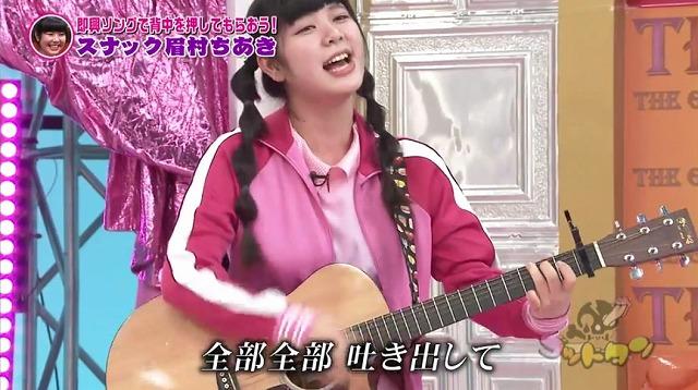 f:id:tokyonakayoshi:20181002204628j:plain