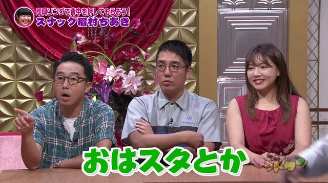 f:id:tokyonakayoshi:20181002225147j:plain