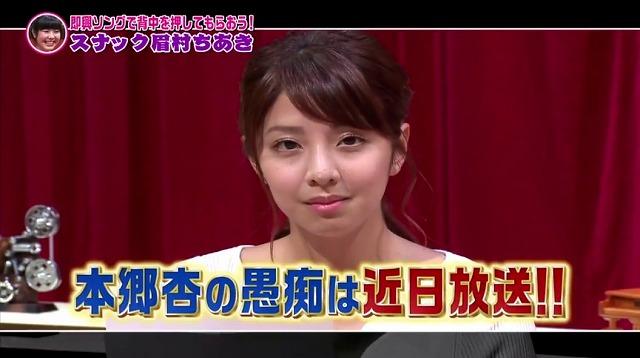 f:id:tokyonakayoshi:20181002225944j:plain