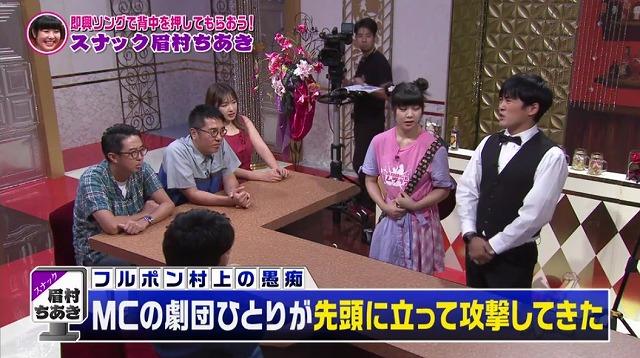 f:id:tokyonakayoshi:20181002230454j:plain