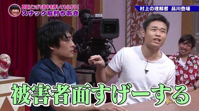 f:id:tokyonakayoshi:20181002231311j:plain
