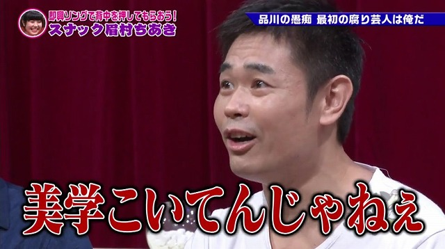 f:id:tokyonakayoshi:20181002231726j:plain