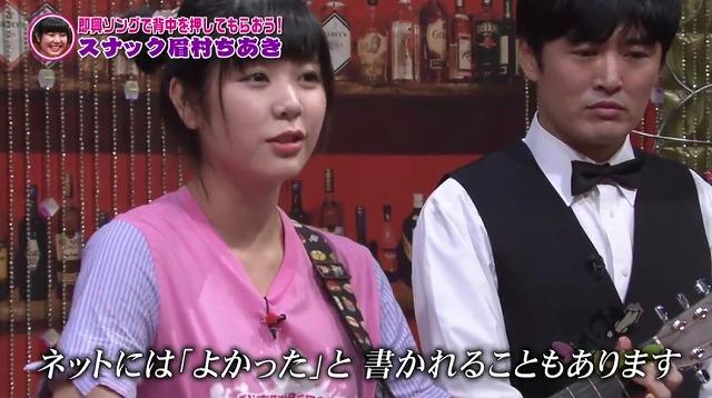 f:id:tokyonakayoshi:20181002232851j:plain