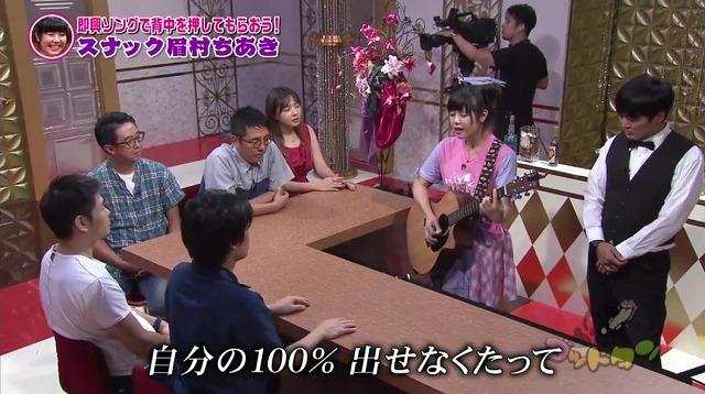 f:id:tokyonakayoshi:20181002233028j:plain