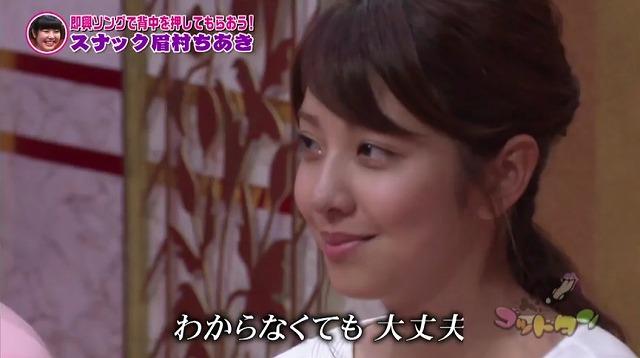 f:id:tokyonakayoshi:20181002233518j:plain