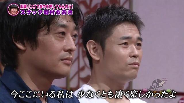 f:id:tokyonakayoshi:20181002233528j:plain