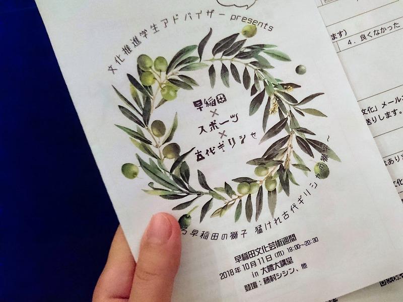 f:id:tokyonakayoshi:20181011230602j:plain