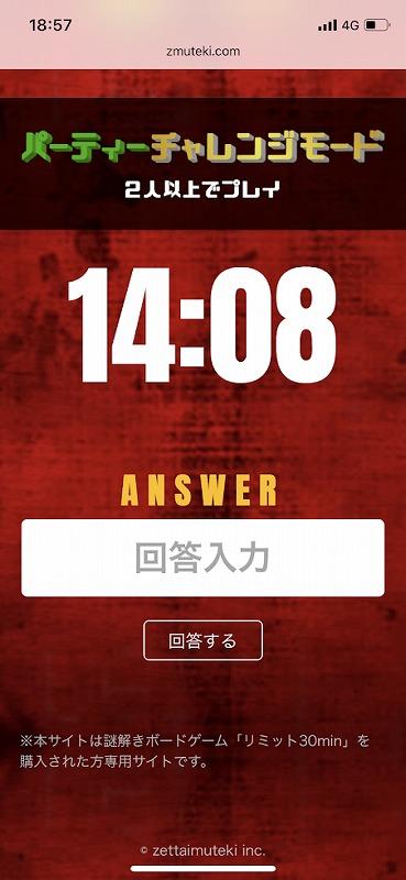 f:id:tokyonakayoshi:20181019000129j:plain