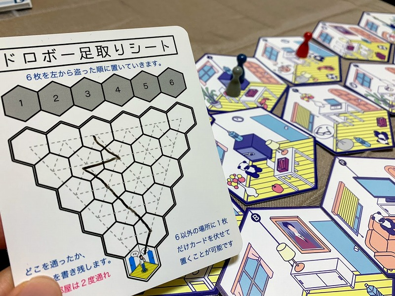 f:id:tokyonakayoshi:20181022190556j:plain