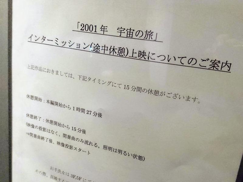 f:id:tokyonakayoshi:20181031024744j:plain