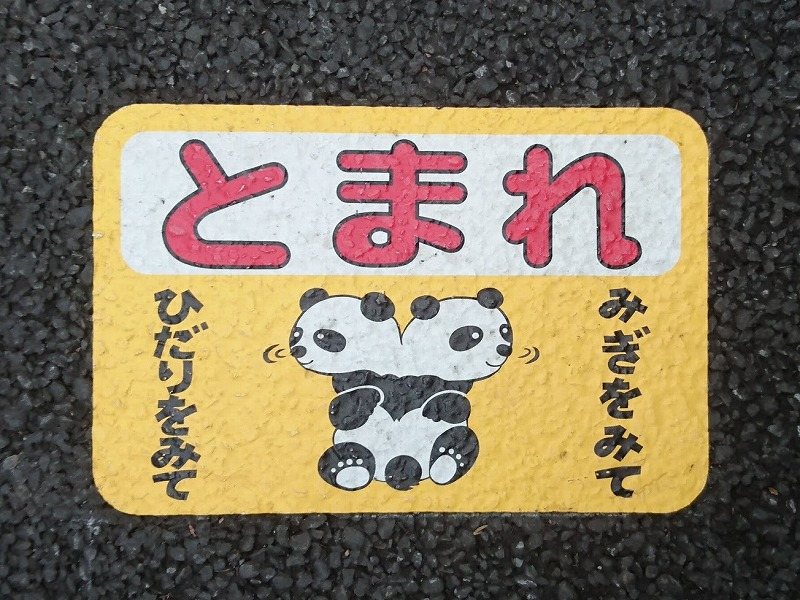 f:id:tokyonakayoshi:20181101231228j:plain
