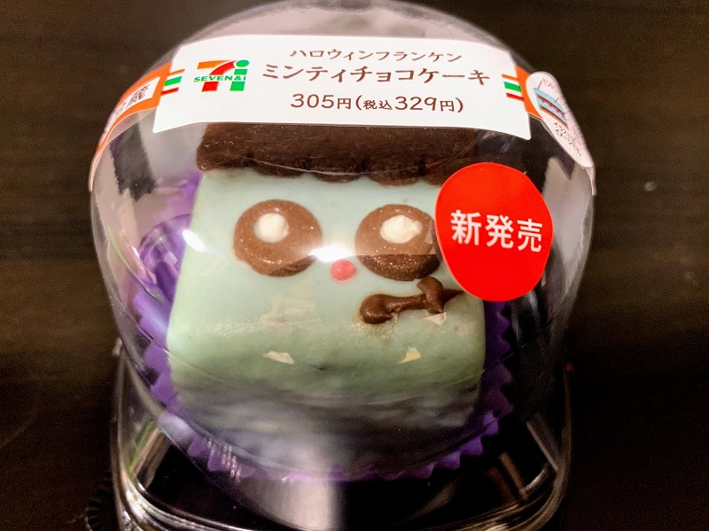 f:id:tokyonakayoshi:20181102012826j:plain