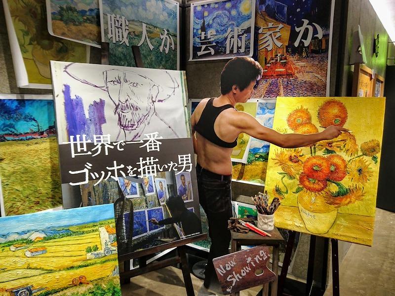 f:id:tokyonakayoshi:20181109220121j:plain