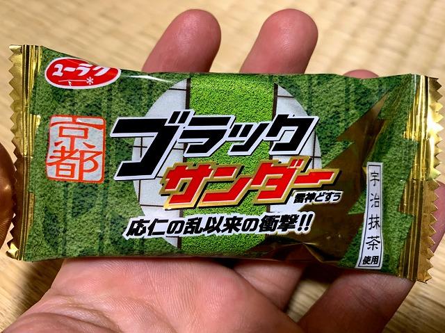 f:id:tokyonakayoshi:20181110140212j:plain