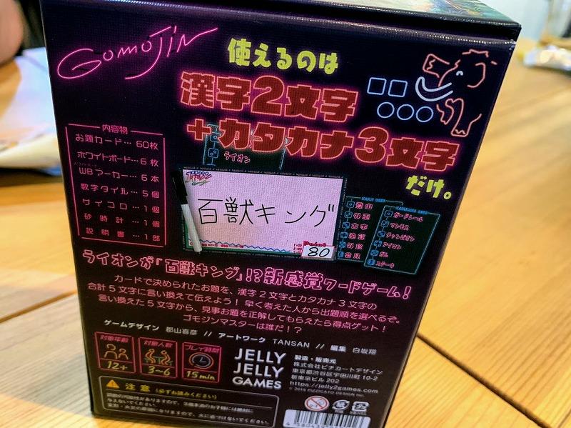 f:id:tokyonakayoshi:20181118064851j:plain