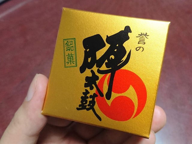 f:id:tokyonakayoshi:20181121143441j:plain