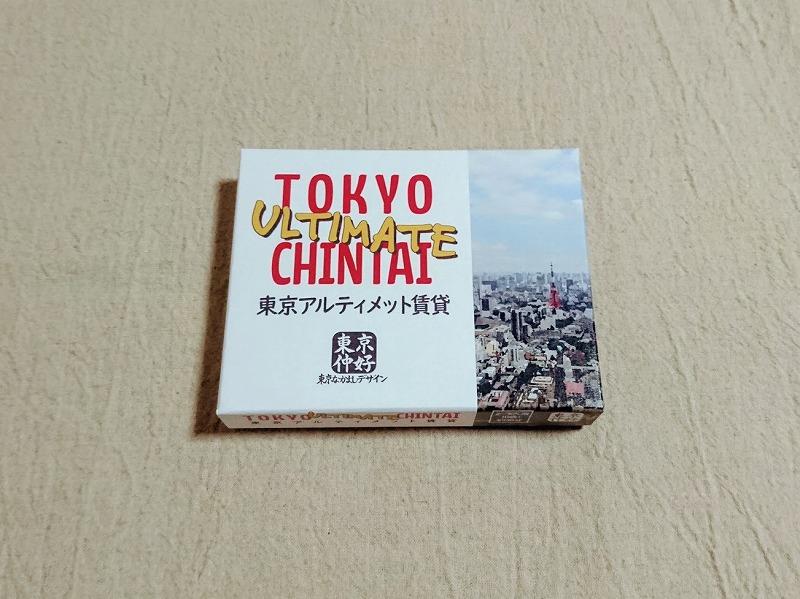 f:id:tokyonakayoshi:20181123114843j:plain