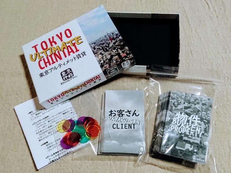 f:id:tokyonakayoshi:20181123114929j:plain