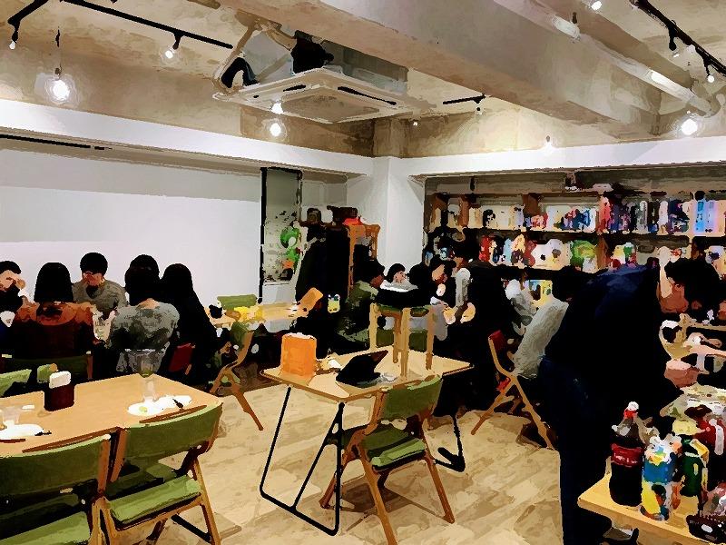 f:id:tokyonakayoshi:20181128190333j:plain