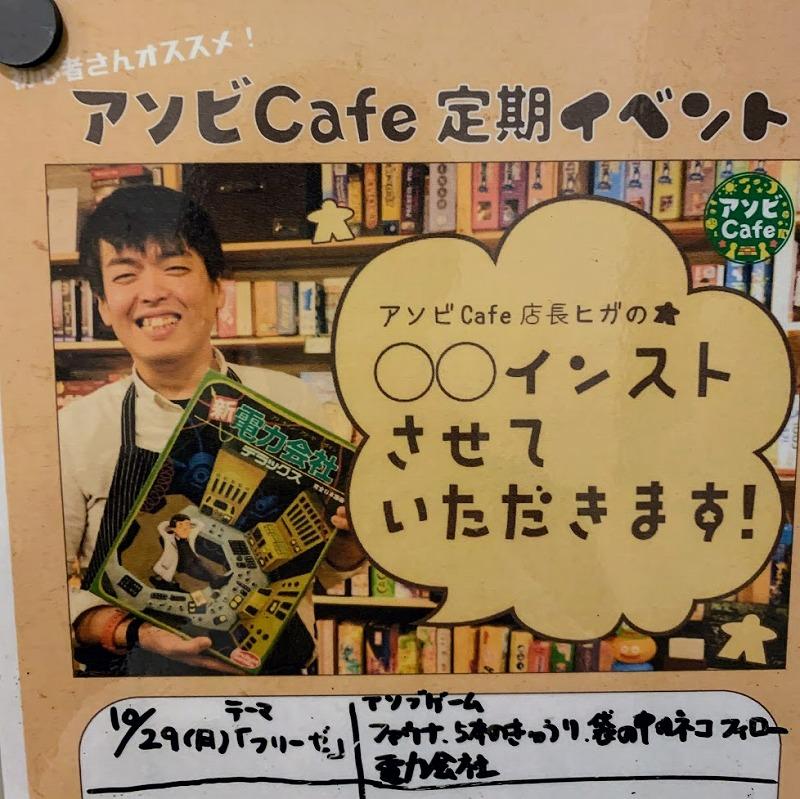 f:id:tokyonakayoshi:20181128190424j:plain