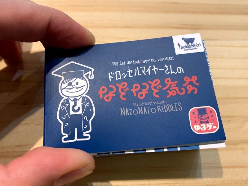 f:id:tokyonakayoshi:20181129233921j:plain