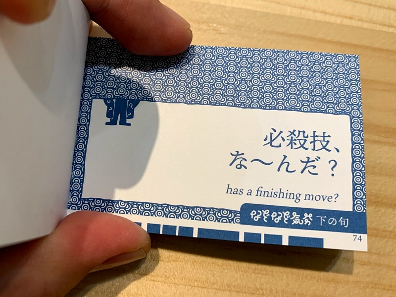 f:id:tokyonakayoshi:20181129233957j:plain