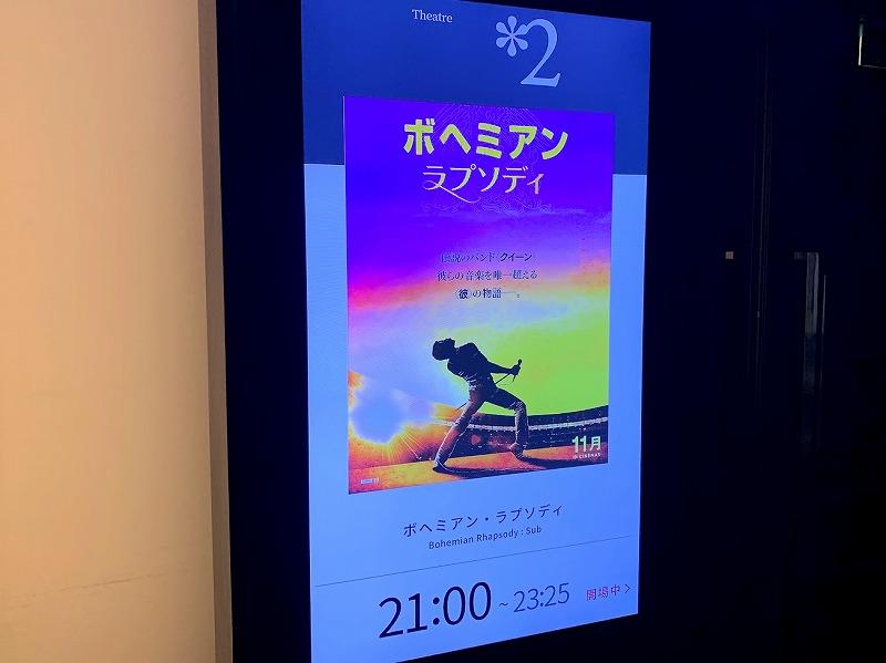 f:id:tokyonakayoshi:20181207171544j:plain