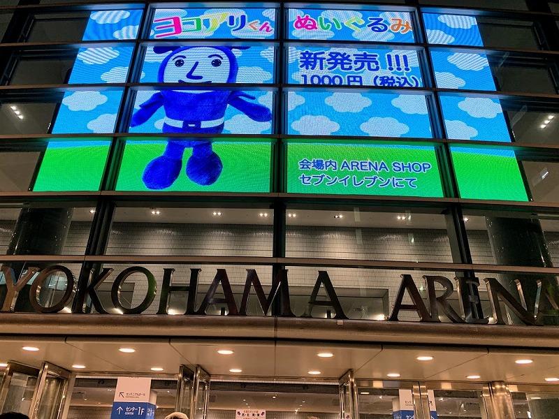 f:id:tokyonakayoshi:20181213153611j:plain