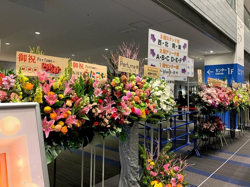 f:id:tokyonakayoshi:20181213153958j:plain