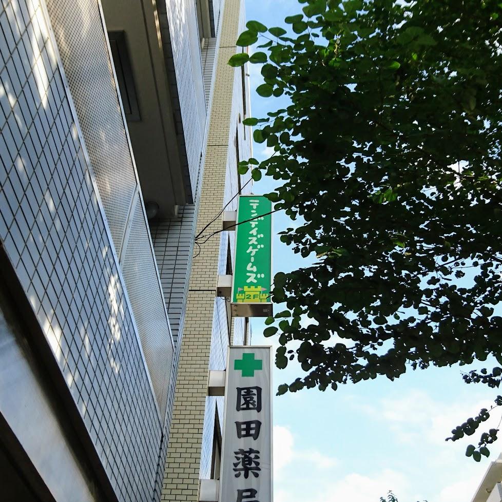 f:id:tokyonakayoshi:20181215002105j:plain