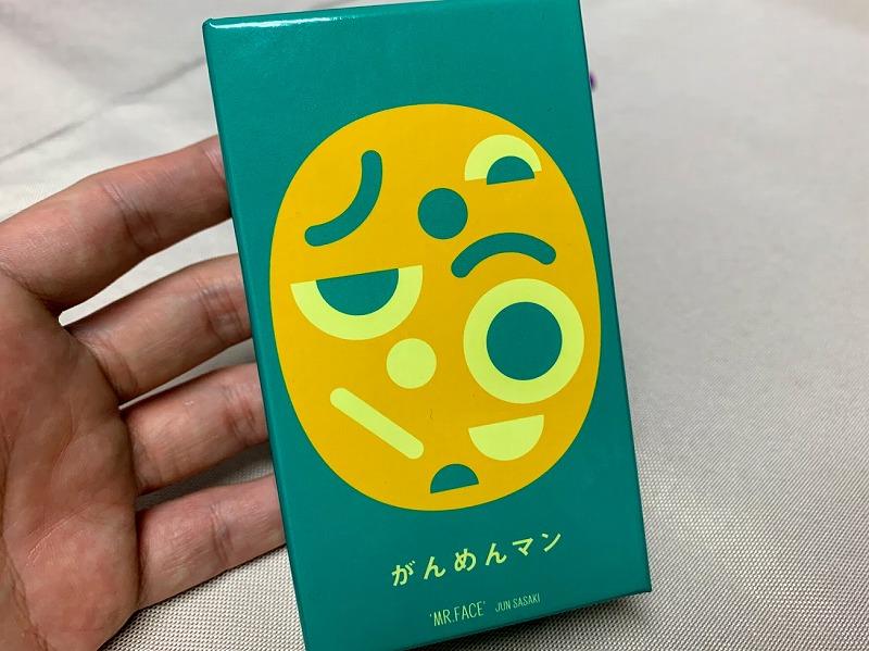 f:id:tokyonakayoshi:20181216024937j:plain