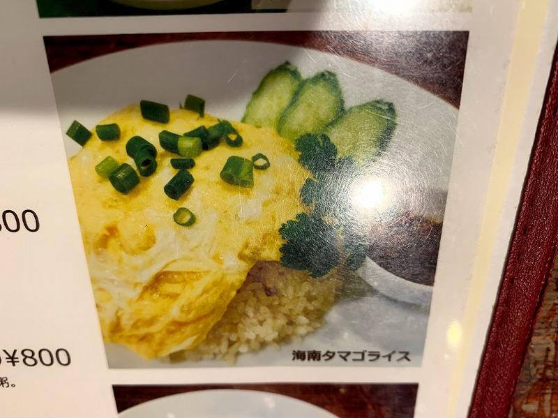f:id:tokyonakayoshi:20181216225200j:plain