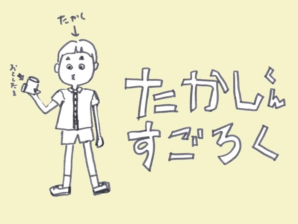 f:id:tokyonakayoshi:20181225132747j:plain