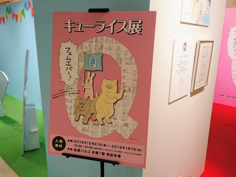 f:id:tokyonakayoshi:20181229122746j:plain