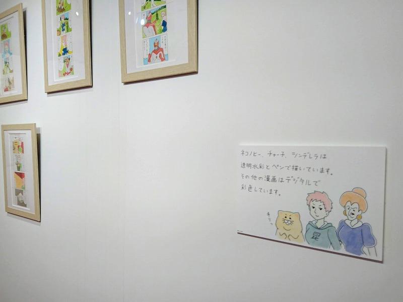 f:id:tokyonakayoshi:20181229123136j:plain