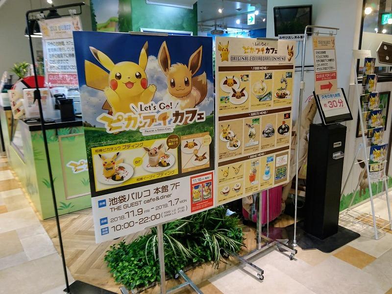 f:id:tokyonakayoshi:20181229124115j:plain