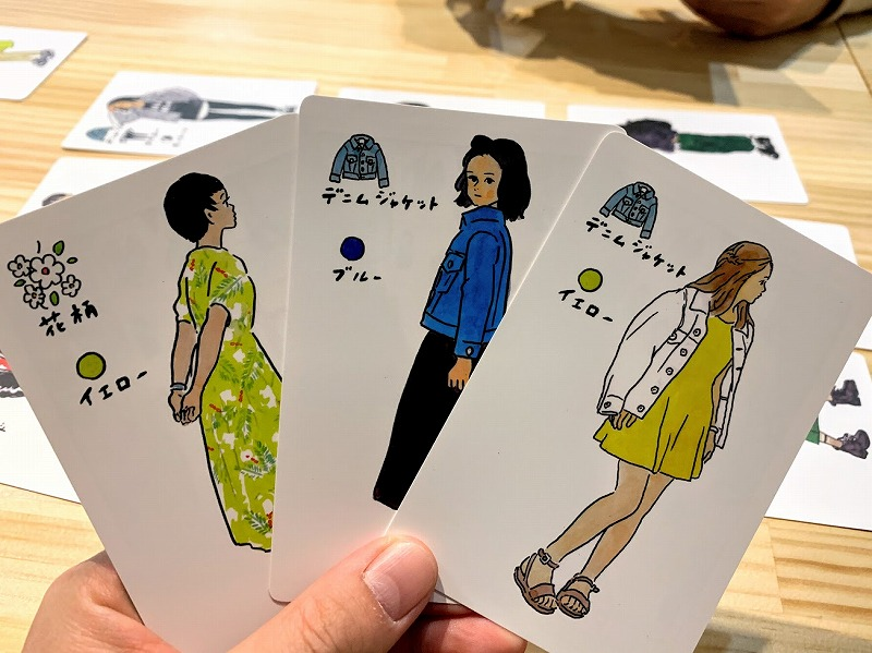 f:id:tokyonakayoshi:20190101110247j:plain