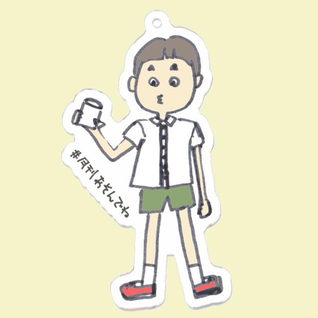 f:id:tokyonakayoshi:20190116004444j:plain