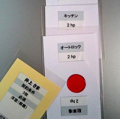 f:id:tokyonakayoshi:20190124184801j:plain