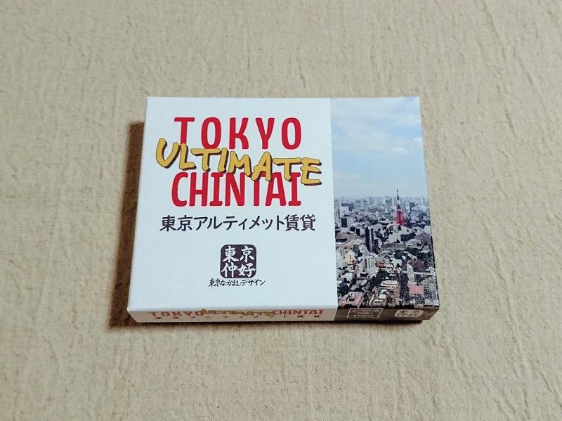 f:id:tokyonakayoshi:20190124185027j:plain