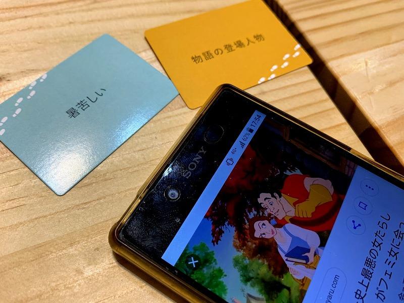 f:id:tokyonakayoshi:20190202012058j:plain