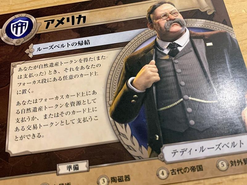 f:id:tokyonakayoshi:20190215173800j:plain
